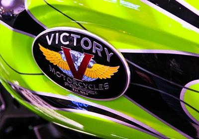 Polaris Ending Victory Motorcycle Line