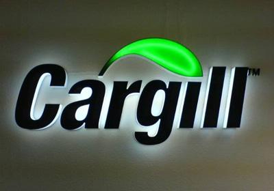 Cargill Profits Leap 66 Percent In 2017 Q1
