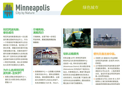 How Mall Of America Hopes To Lure Chinese, The 'World's Most Lucrative Tourist'