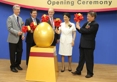 """General Mills Adds $15M """"Innovation Center"""" In China"""