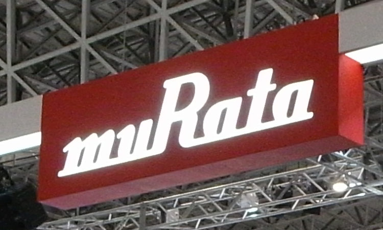 Murata Acquiring St. Paul-based Vios in $102M Reverse Triangle Merger