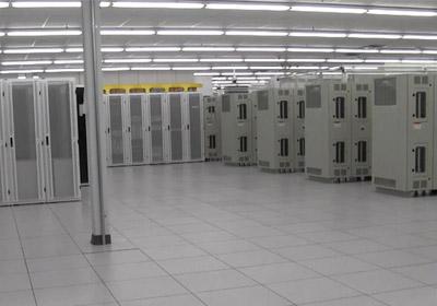 Another Multimillion-Dollar Data Center Project Underway